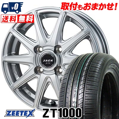 195/55R15 85V ZEETEX ジーテックス ZT1000 ZT1000 ZACK JP-710 ザック ジェイピー710 サマータイヤホイール4本セット