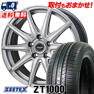195/65R15 91V ZEETEX ジーテックス ZT1000 ZT1000 ZACK JP-710 ザック ジェイピー710 サマータイヤホイール4本セット