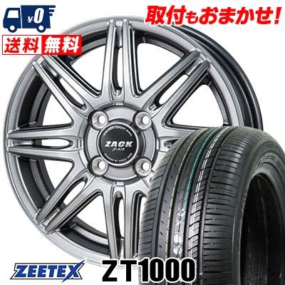 195/55R15 85V ZEETEX ジーテックス ZT1000 ZT1000 ZACK JP-818 ザック ジェイピー818 サマータイヤホイール4本セット