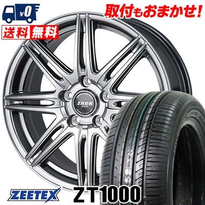 205/65R16 95V ZEETEX ジーテックス ZT1000 ZT1000 ZACK JP-818 ザック ジェイピー818 サマータイヤホイール4本セット