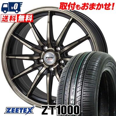 205/65R15 94H ZEETEX ジーテックス ZT1000 ZT1000 JP STYLE Vercely JPスタイル バークレー サマータイヤホイール4本セット