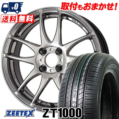 165/55R15 75V ZEETEX ジーテックス ZT1000 ZT1000 WORK EMOTION CR kiwami ワーク エモーション CR 極 サマータイヤホイール4本セット