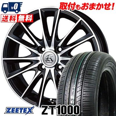 165/55R14 72V ZEETEX ジーテックス ZT1000 ZT1000 Kashina FV7 カシーナ FV7 サマータイヤホイール4本セット【取付対象】