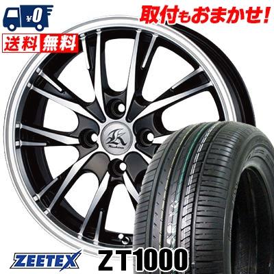 165/55R14 72V ZEETEX ジーテックス ZT1000 ZT1000 Kashina XV5 カシーナ XV5 サマータイヤホイール4本セット