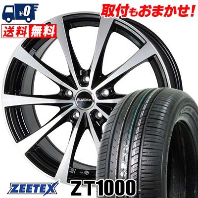 215/65R16 98V ZEETEX ジーテックス ZT1000 ZT1000 Laffite LE-03 ラフィット LE-03 サマータイヤホイール4本セット【取付対象】