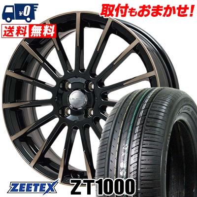 165/55R14 72V ZEETEX ジーテックス ZT1000 ZT1000 Leyseen F-XV レイシーン FX-V サマータイヤホイール4本セット【取付対象】