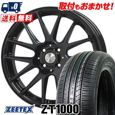 165/50R16 75V ZEETEX ジーテックス ZT1000 ZT1000 Lxryhanes LH-SPORT LH-013 ラグジーヘインズ LH-スポーツ LH-013 サマータイヤホイール4本セット