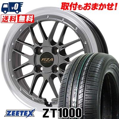 165/50R15 73V ZEETEX ジーテックス ZT1000 ZT1000 Leycross REZERVA レイクロス レゼルヴァ サマータイヤホイール4本セット