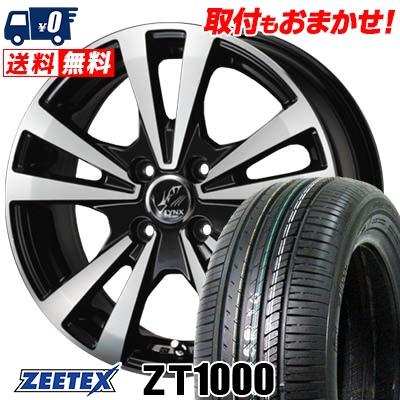 195/55R15 85V ZEETEX ジーテックス ZT1000 ZT1000 PRAUZER LYNX プラウザー リンクス サマータイヤホイール4本セット