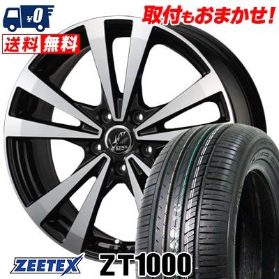215/65R15 100V XL ZEETEX ジーテックス ZT1000 ZT1000 PRAUZER LYNX プラウザー リンクス サマータイヤホイール4本セット