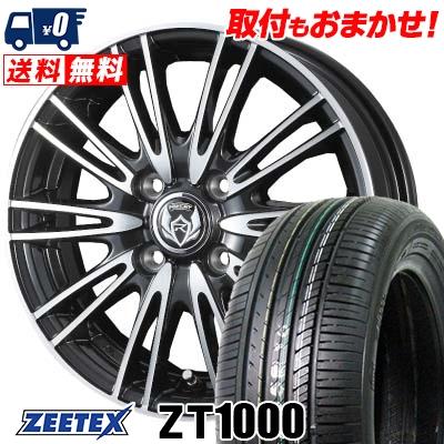 195/55R15 85V ZEETEX ジーテックス ZT1000 ZT1000 weds RIZLEY MA ウェッズ ライツレー エムエー サマータイヤホイール4本セット