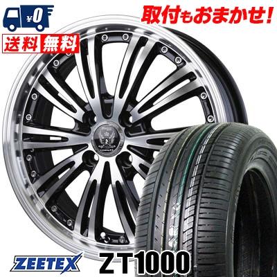 165/55R15 75V ZEETEX ジーテックス ZT1000 ZT1000 BADX LOXARNY EX MATRIX JUNIOR バドックス ロクサーニ EX マトリックスジュニア サマータイヤホイール4本セット
