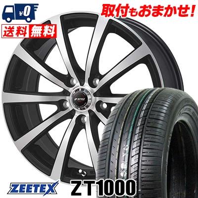 205/65R15 94H ZEETEX ジーテックス ZT1000 ZT1000 JP STYLE MBS JPスタイル MBS サマータイヤホイール4本セット