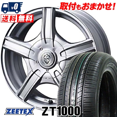 205/55R16 91V ZEETEX ジーテックス ZT1000 ZT1000 Treffer MH トレファーMH サマータイヤホイール4本セット