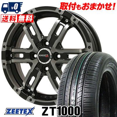 165/40R16 73V XL ZEETEX ジーテックス ZT1000 ZT1000 B-MUD Z Bマッド ゼット サマータイヤホイール4本セット
