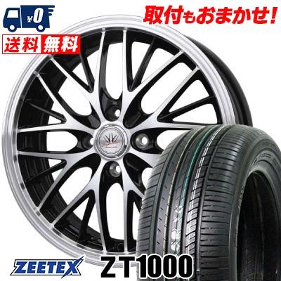 165/50R16 75V ZEETEX ジーテックス ZT1000 ZT1000 BADX LOXARNY SPORT MW-8 バドックス ロクサーニスポーツ MW-8 サマータイヤホイール4本セット
