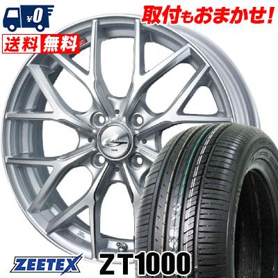 165/50R15 73V ZEETEX ジーテックス ZT1000 ZT1000 weds LEONIS MX ウェッズ レオニス MX サマータイヤホイール4本セット