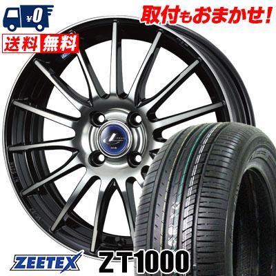weds 05 ジーテックス ZEETEX 75V ナヴィア 165/55R15 ZT1000 NAVIA LEONIS レオニス ZT1000 サマータイヤホイール4本セット【取付対象】 ウエッズ 05