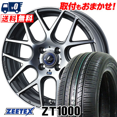 165/50R16 75V ZEETEX ジーテックス ZT1000 ZT1000 WEDS LEONIS NAVIA06 ウェッズ レオニス ナヴィア06 サマータイヤホイール4本セット