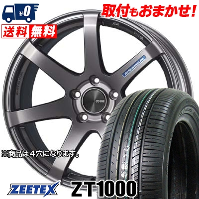195/45R16 84V XL ZEETEX ジーテックス ZT1000 ZT1000 ENKEI PerformanceLine PF-07 エンケイ パフォーマンスライン PF07 サマータイヤホイール4本セット