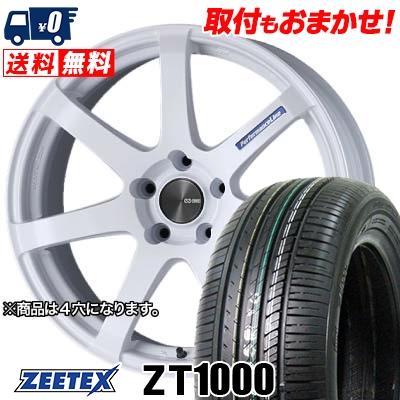 165/40R16 73V XL ZEETEX ジーテックス ZT1000 ZT1000 ENKEI PerformanceLine PF-07 エンケイ パフォーマンスライン PF07 サマータイヤホイール4本セット