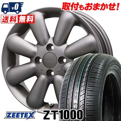 165/50R15 73V ZEETEX ジーテックス ZT1000 ZT1000 HYPERION PINO+(Plus) ハイペリオン ピノ+(プラス) サマータイヤホイール4本セット