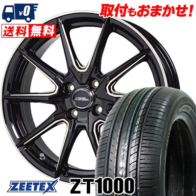 165/50R16 75V ZEETEX ジーテックス ZT1000 ZT1000 CROSS SPEED PREMIUM RS10 クロススピード プレミアム RS10 サマータイヤホイール4本セット