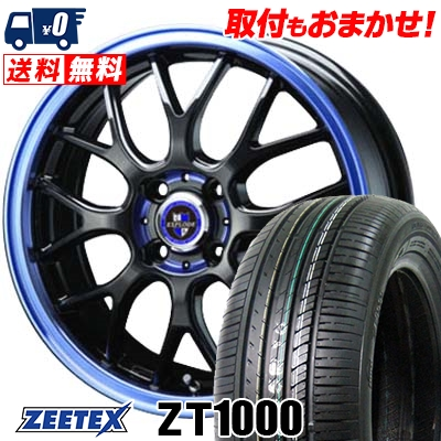 165/50R15 73V ZEETEX ジーテックス ZT1000 ZT1000 EXPLODE RBM エクスプラウド RBM サマータイヤホイール4本セット