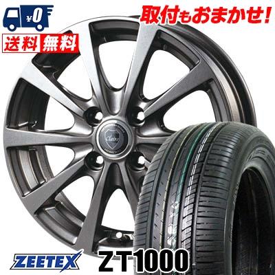 195/55R15 85V ZEETEX ジーテックス ZT1000 ZT1000 CLAIRE RG10 クレール RG10 サマータイヤホイール4本セット