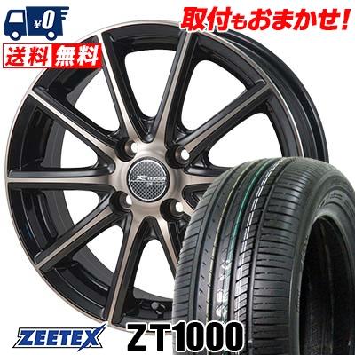 195/55R15 85V ZEETEX ジーテックス ZT1000 ZT1000 MONZA R VERSION Sprint モンツァ Rヴァージョン スプリント サマータイヤホイール4本セット