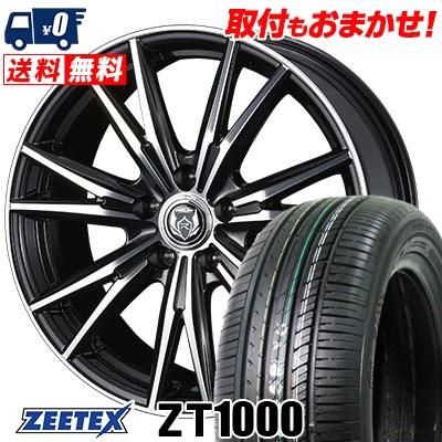 205/65R15 94H ZEETEX ジーテックス ZT1000 ZT1000 WEDS RIZLEY DK ウェッズ ライツレーDK サマータイヤホイール4本セット【取付対象】