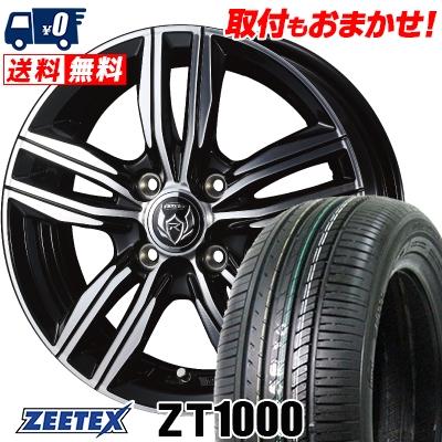 185/70R14 88H ZEETEX ジーテックス ZT1000 ZT1000 WEDS RIZLEY DS ウェッズ ライツレー DS サマータイヤホイール4本セット
