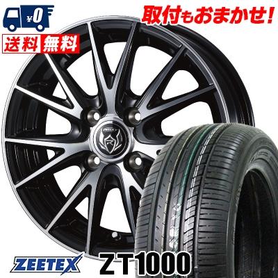 175/70R14 88H XL ZEETEX ジーテックス ZT1000 ZT1000 WEDS RIZLEY VS ウェッズ ライツレー VS サマータイヤホイール4本セット
