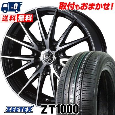 ZT1000 98V RIZLEY WEDS ライツレー ウェッズ ZT1000 VS サマータイヤホイール4本セット【取付対象】 ジーテックス 215/65R16 VS ZEETEX