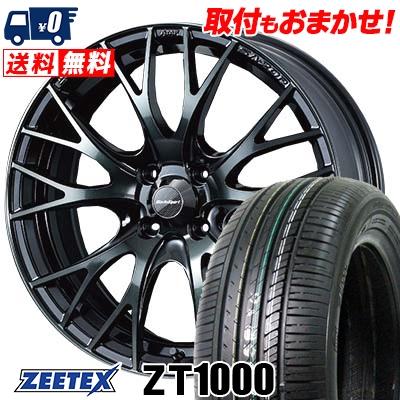 195/55R15 85V ZEETEX ジーテックス ZT1000 ZT1000 WedsSport SA-20R ウェッズスポーツ SA20R サマータイヤホイール4本セット