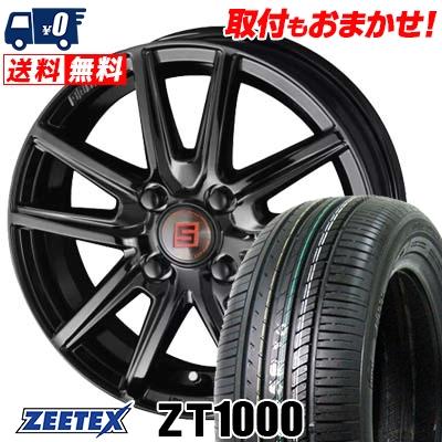 195/55R15 85V ZEETEX ジーテックス ZT1000 ZT1000 SEIN SS BLACK EDITION ザイン エスエス ブラックエディション サマータイヤホイール4本セット
