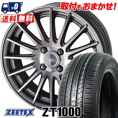 195/55R15 85V ZEETEX ジーテックス ZT1000 ZT1000 STEINER FORCED SERIES SF-X シュタイナー フォースドシリーズ SF-X サマータイヤホイール4本セット
