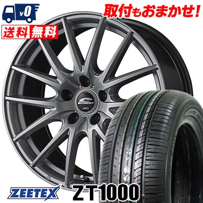 195/65R15 91V ZEETEX ジーテックス ZT1000 ZT1000 SCHNEIDER SQ27 シュナイダー SQ27 サマータイヤホイール4本セット