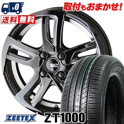 165/50R15 73V ZEETEX ジーテックス ZT1000 ZT1000 STEINER SF-C シュタイナー SF-C サマータイヤホイール4本セット
