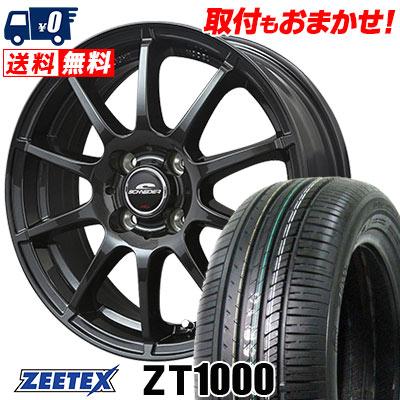195/55R15 85V ZEETEX ジーテックス ZT1000 ZT1000 SCHNEDER StaG シュナイダー スタッグ サマータイヤホイール4本セット