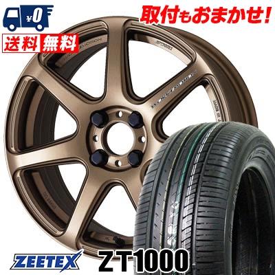 185/55R15 82V ZEETEX ジーテックス ZT1000 ZT1000 WORK EMOTION T7R ワーク エモーション T7R サマータイヤホイール4本セット