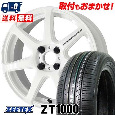 195/55R15 85V ZEETEX ジーテックス ZT1000 ZT1000 WORK EMOTION T7R ワーク エモーション T7R サマータイヤホイール4本セット