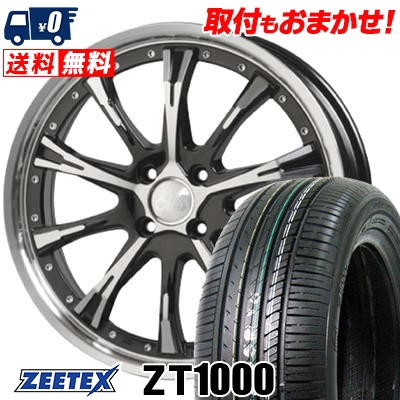 165/50R16 75V ZEETEX ジーテックス ZT1000 ZT1000 Cliff Climb TC-02 クリフクライム TC02 サマータイヤホイール4本セット