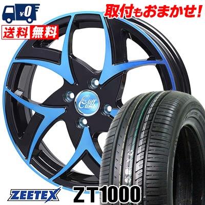 165/40R16 73V XL ZEETEX ジーテックス ZT1000 ZT1000 Cliff Climb TC-05 クリフクライム TC-05 サマータイヤホイール4本セット