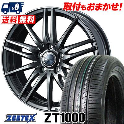 205/65R15 94H ZEETEX ジーテックス ZT1000 ZT1000 Zamik Tito ザミック ティート サマータイヤホイール4本セット