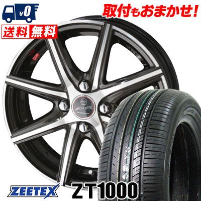 165/50R16 75V ZEETEX ジーテックス ZT1000 ZT1000 SMACK PRIME SERIES VANISH スマック プライムシリーズ ヴァニッシュ サマータイヤホイール4本セット
