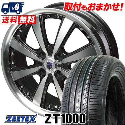 195/45R16 84V XL ZEETEX ジーテックス ZT1000 ZT1000 STEINER VS-5 シュタイナー VS5 サマータイヤホイール4本セット