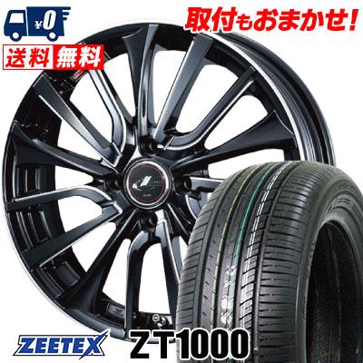 165/50R15 73V ZEETEX ジーテックス ZT1000 ZT1000 weds LEONIS VT ウエッズ レオニス VT サマータイヤホイール4本セット