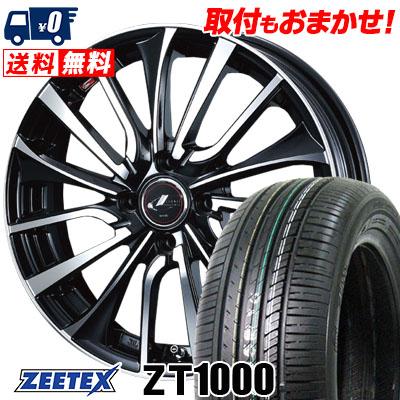 165/55R15 75V ZEETEX ジーテックス ZT1000 ZT1000 weds LEONIS VT ウエッズ レオニス VT サマータイヤホイール4本セット