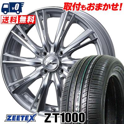 165/40R16 73V XL ZEETEX ジーテックス ZT1000 ZT1000 weds LEONIS WX ウエッズ レオニス WX サマータイヤホイール4本セット